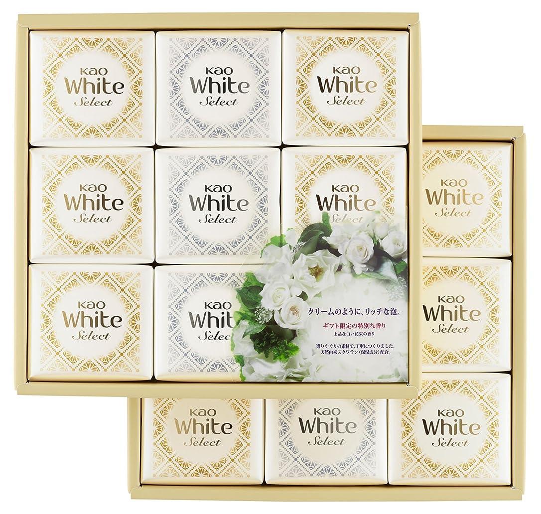 姪グレード友だち花王ホワイト セレクト 上品な白い花束の香り 85g 18コ K?WS-30
