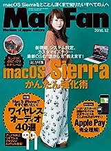 表紙: Mac Fan 2016年12月号 [雑誌] | Mac Fan編集部