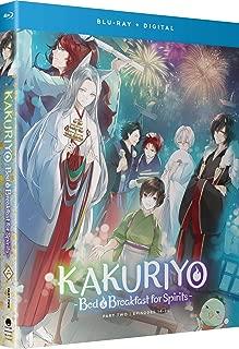 kakuriyo no yadomeshi anime
