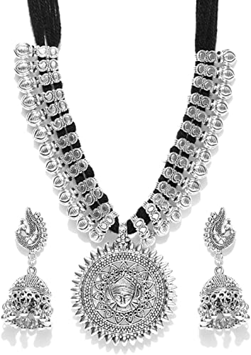 Youbella Antique German Silver Oxidised Plated Tribal Cotton Thread Necklace Earring Set For Women & Girls product image