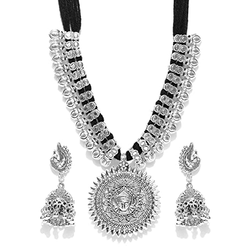 de15f01a664 Youbella Antique German Silver Oxidised Plated Tribal Cotton Thread Necklace  Earring Set For Women & Girls