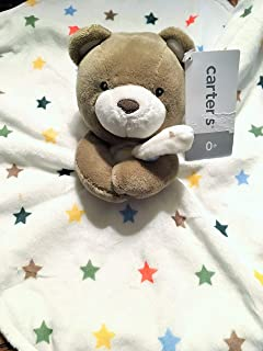 Carter's Bear with Stars Security Blanket Lovey