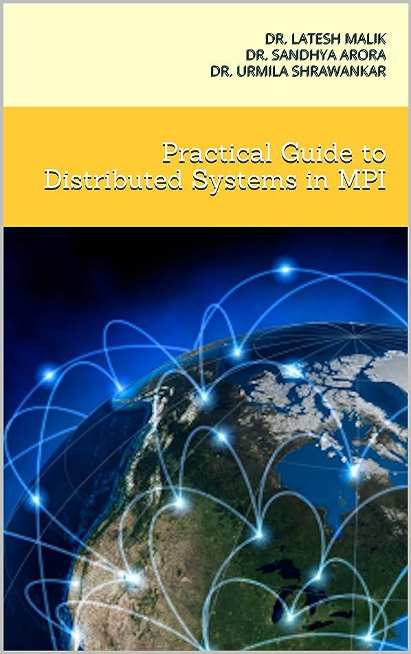 クリケット衝撃すずめPractical Guide to  Distributed Systems in MPI (English Edition)