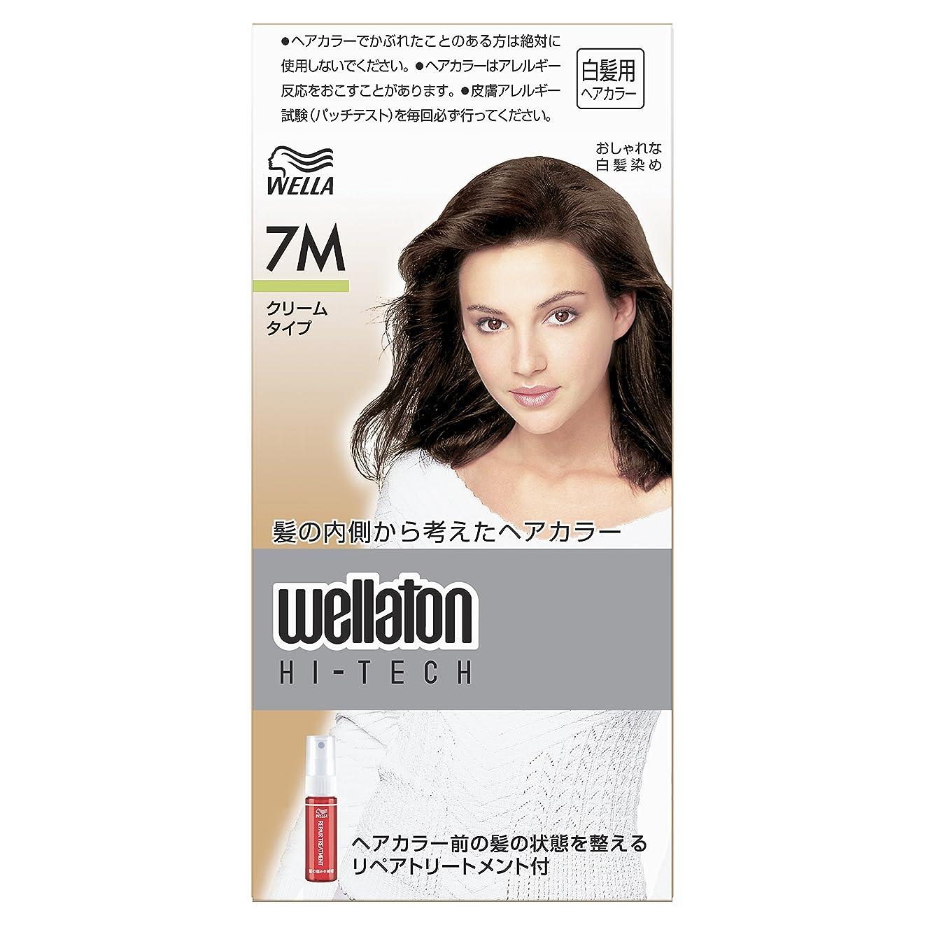 バブルルーキーウエラトーン ハイテッククリーム 7M [医薬部外品](おしゃれな白髪染め)