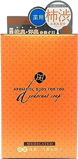 ペリカン石鹸 柿渋エキス配合 アロマティックボディソープ 100グラム (x 1)