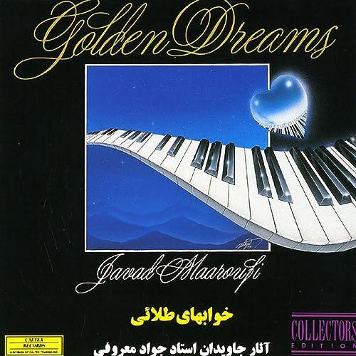 khabhaye talaee piano note