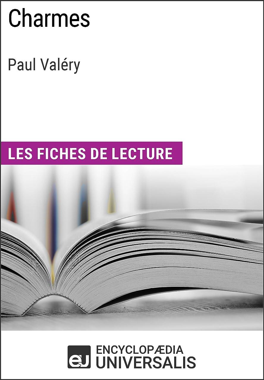 開示する必要メンバーCharmes de Paul Valéry: Les Fiches de lecture d'Universalis (French Edition)