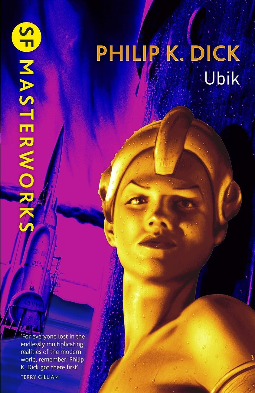 本を読む暗い冷酷なUbik (S.F. MASTERWORKS) (English Edition)