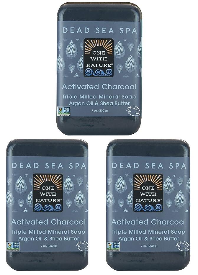 DEAD SEA Salt CHARCOAL SOAP 3 pk – Activated Charcoal, Shea Butter, Argan Oil. For Problem Skin, Skin Detox, Acne Treatment, Eczema, Psoriasis, Antibacterial, Anti Aging, Natural Fragrance 3/7 oz Bars