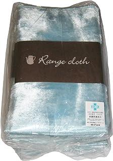 抗菌・防臭 ボア・レンジクロス(10枚袋入)ブルー
