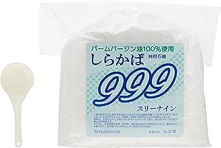 Nabay补习班 喷涂式粉剂 999 2kg