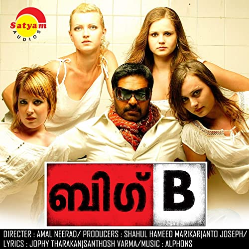 muthumazha big b mp3