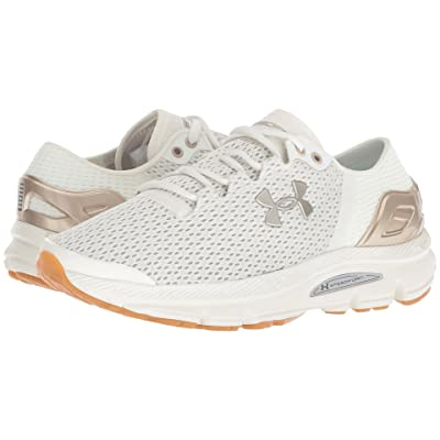 Under Armour UA SpeedForm(r) Intake 2 (Ivory/Ghost Gray/Metallic Faded Gold) Women