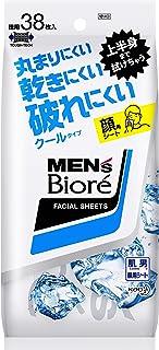 メンズビオレ 洗顔シート クール <卓上タイプ> 38枚入