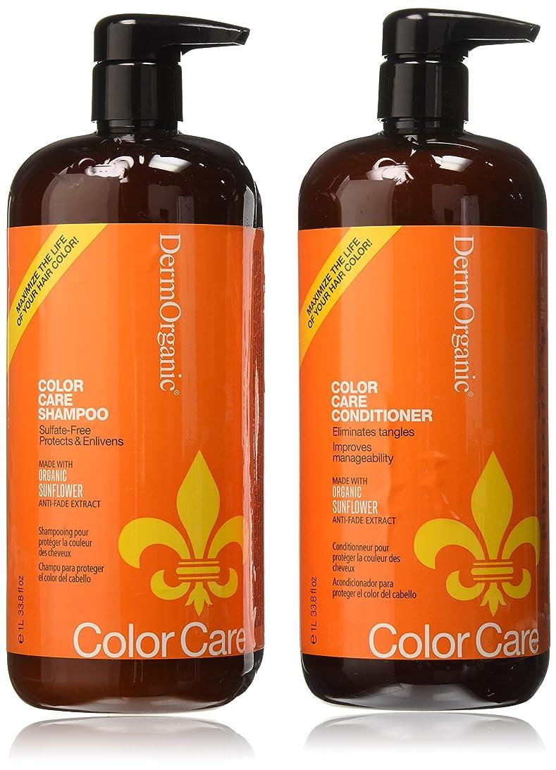 月曜ライラック実証するDermOrganic カラーケアシャンプー&コンディショナーセット 色落ち防止ヒマワリエキス入 1L