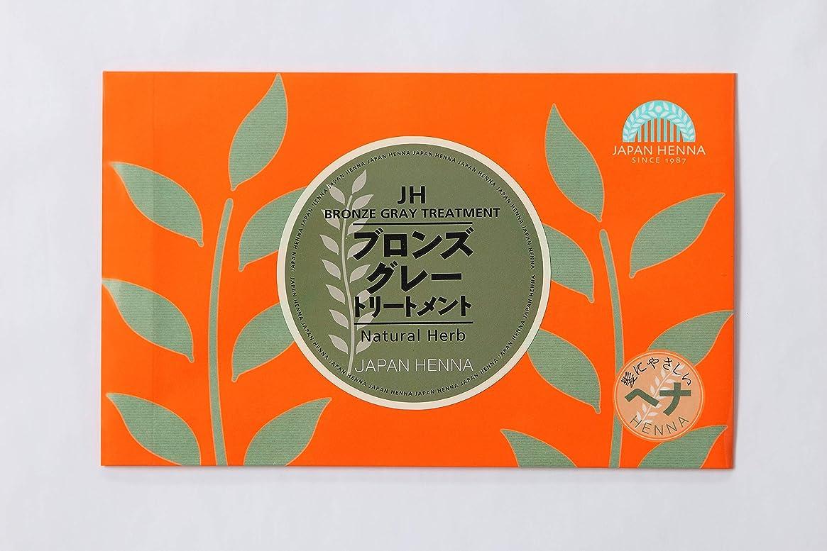 穀物バンクバスタブ【4個セット】 ジャパンヘナ 100g B-9 ブロンズグレー ヘナカラー トリートメント