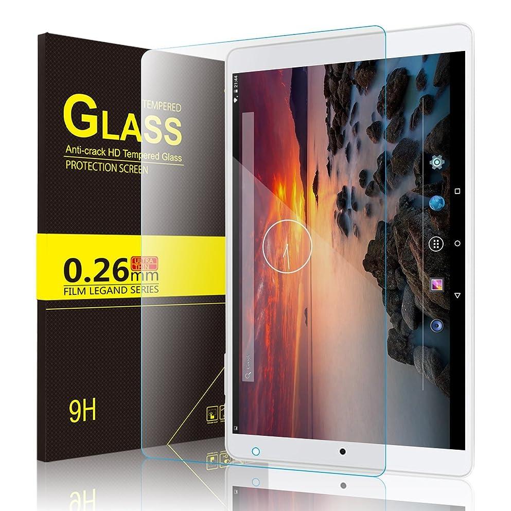 背骨びん驚ELTD CHUWI Hi8 AIR ガラスフィルム CHUWI HI8 AIR 液晶保護フィルムCHUWI HI8 AIR フィルム 耐指紋 撥油性 表面硬度 9H 厚み2.5D 高透過率 反射低減タイプ 光沢表面仕様