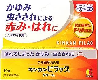 【指定第2類医薬品】キンカンピラック 10g ※セルフメディケーション税制対象商品