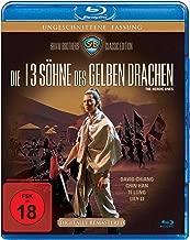 Die 13 Söhne des gelben Drachen (Shaw Brothers) - uncut-