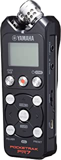 Yamaha PR7 Pocket Recorder with Overdub Functions