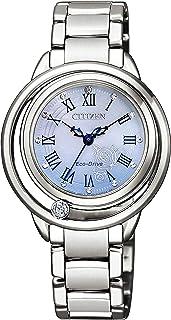 [シチズン] 腕時計 シチズン エル エコ・ドライブ PRINCESSシリーズ Cinderella 【CINDERELLA】 EW5510-53N レディース シルバー