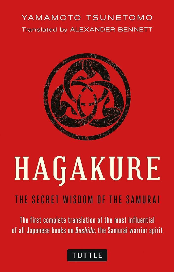 発症アサーコンプライアンスHagakure: The Secret Wisdom of the Samurai (English Edition)