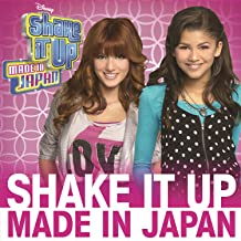 Best made in japan song shake it up Reviews