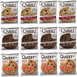 クエスト プロテインクッキー バラエティパック( Quest Protein Cookie Variety Pack)