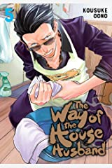 The Way of the Househusband 5 Copertina flessibile