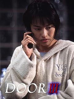 DOOR�V