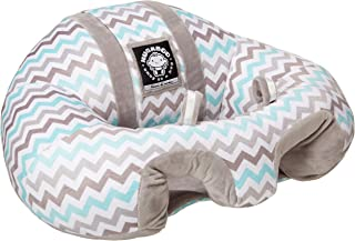 hugaboo plush baby support seat
