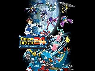 Time Bokan 24 (Original Japanese Version)