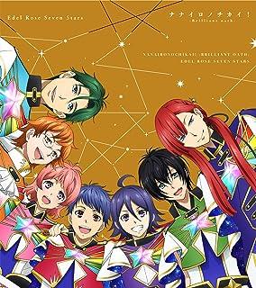 【Amazon.co.jp限定】KING OF PRISM -Shiny Seven Stars- マイソングシングルシリーズ ユニット曲(仮) (特典:場面写真ブロマイド)