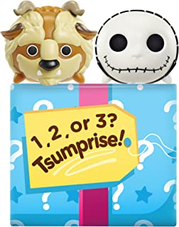 Disney Tsum Tsum Series 7 Style #4 - Jack/Beast/Tsumprise