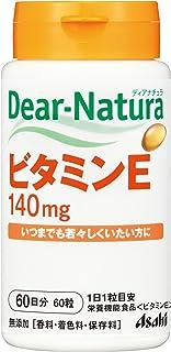 ディアナチュラ ビタミンE 60粒 (60日分)