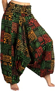 Tribe Azure 100% Cotton Om Casual Pants Patchwork Comfortable Baggy Yoga Hippie Boho Colorful