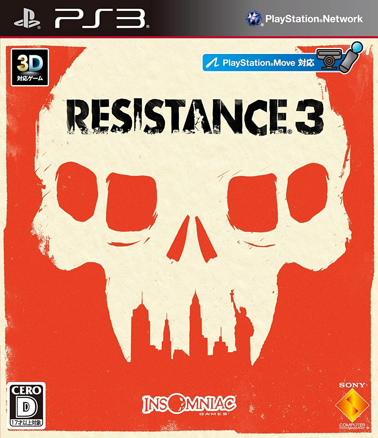 Industry No. 1 Resistance 3 Japan All stores are sold Import