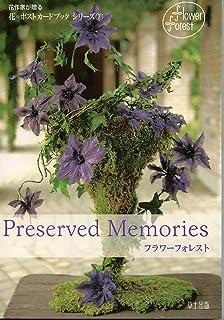Preserved memories [花作家が贈る花・ポストカードブックシリーズ/7] (花作家が贈る花・ポストカードブックシリーズ 7)