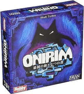 オニリム:最初の旅と七つの書 (Onirim) 日本語版 カードゲーム