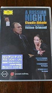 ロシアン・ナイト [DVD]
