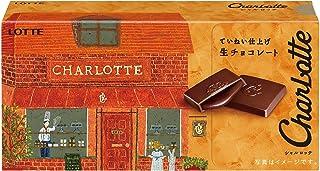 ロッテ シャルロッテ生チョコレート 12枚