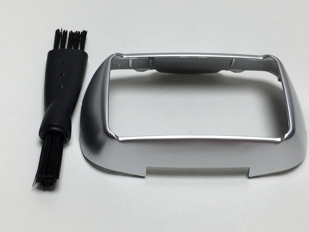 エレガント効率的イディオムシェービングカミソリヘッドフレームホルダーカバー For Panasonic Arc5 ES-ELV9 ES-LV94 ES-LV96 ES-LV96-S ES-CLV96 ES-LV95 ES-LV95-S ES-LV9A-S ES-LV9B-S メンズ シェーバー Shaver Razor Head Frame Holder Cover シルバー