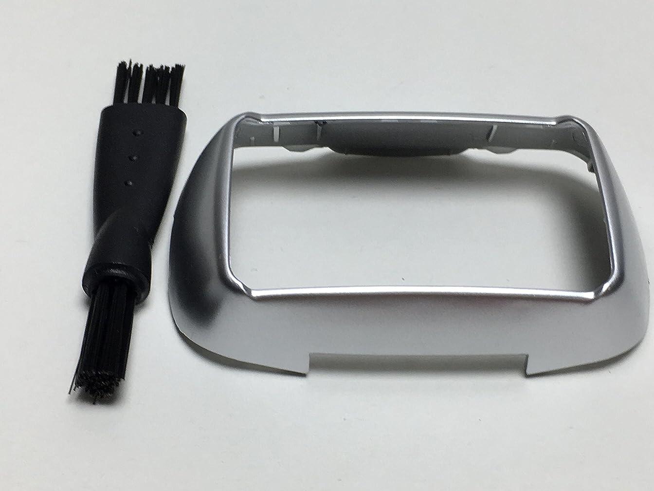 シェービングカミソリヘッドフレームホルダーカバー For Panasonic Arc5 ES-LV54 ES-LV56 ES-ELV5-K ES-LV53-K メンズ シェーバー Shaver Razor Head Frame Holder Cover シルバー