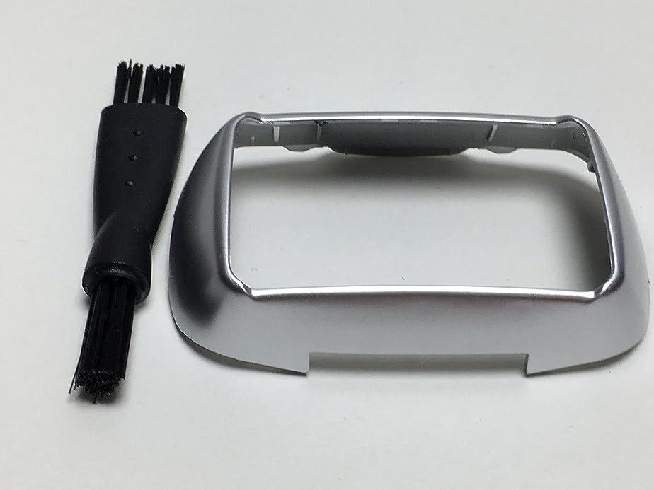 誓い苦情文句高齢者シェービングカミソリヘッドフレームホルダーカバー For Panasonic Arc5 ES-ELV9 ES-LV94 ES-LV96 ES-LV96-S ES-CLV96 ES-LV95 ES-LV95-S ES-LV9A-S ES-LV9B-S メンズ シェーバー Shaver Razor Head Frame Holder Cover シルバー