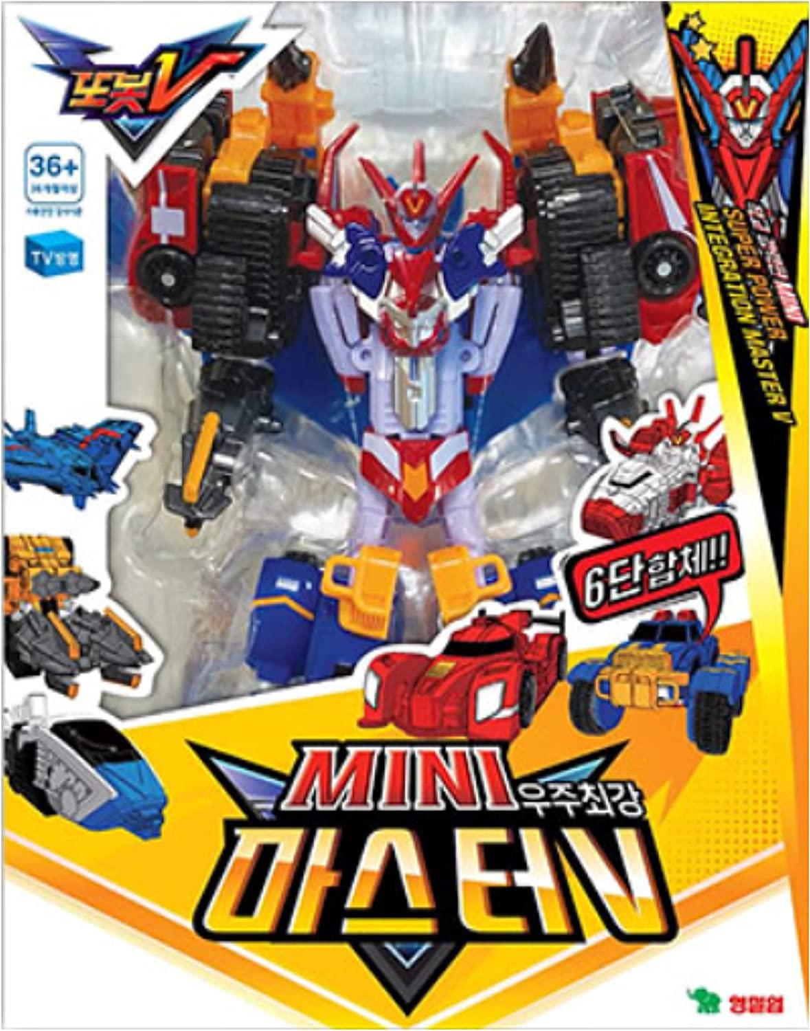 TOBOT V Mini Best Master in Fixed price for sale Selling Mi into Separated Universe The 6