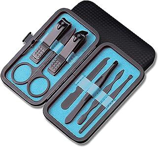 爪切り, 爪切りセット, 7点セット, 高級のステンレスの爪切り, 手足の爪の看護が通用します, 携帯 収 納ケース, 男女兼用