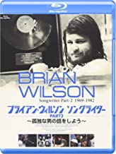 Brian Wilson Song Writer Hallows – A Lonely Man Talking To Try – [Blu-ray]