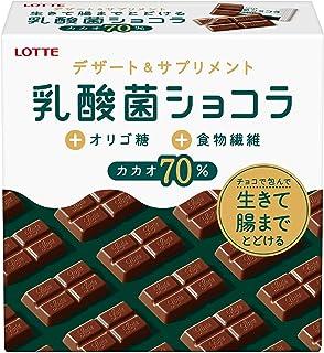 ロッテ 乳酸菌ショコラ カカオ70 48g ×6個
