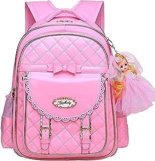 Bookbag for Girls,Waterproof PU Leather Kids Backpack Cute School Bookbag for Girls (Pink, Small)