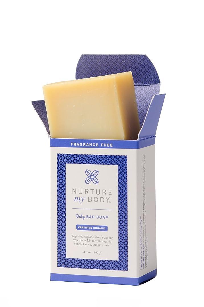 取り除くバイオリン学生Nurture My Body Organic Baby Bar Soap - 100% Organic and All Natural - Enriched with Coconut Oil & Olive Oil (Fragrance Free) by Nurture My Body